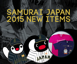 SAMURAI JAPAN 2015 NEW ITEMS