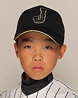 Yoshiki Shimura