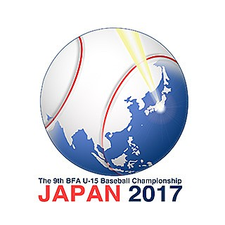 The ninth BFA U-15 Asian Championship