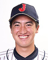 Wataru Hioki