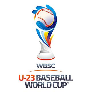 第2回 WBSC U-23ワールドカップ