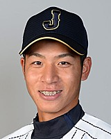 Ban Takagi