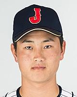 Inoue Taisei