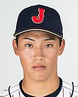 Kosuke Itoh