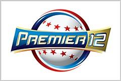 世界野球WBSCプレミア12 | 野球...
