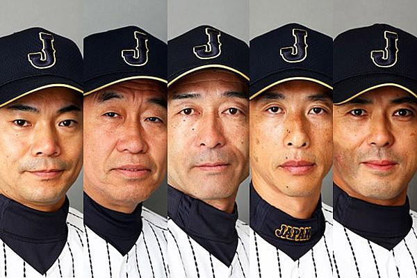 「WBSC プレミア12」侍ジャパンコーチ陣を発表!2015年10月9...  野球日本代表 侍