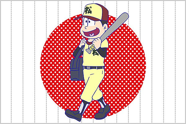 野球日本代表 侍ジャパンオフィシャルサイト野球日本代表「侍ジャパン」とTVアニメ「おそ松さん」のタイアップが決定!