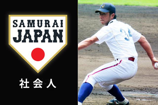 八千代松陰高校野球部 応援サイト   トップページ