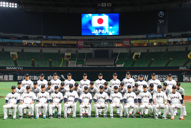 11月8日から始まる「世界野球WBSCプレミア12」に出場する侍ジャパ... 出陣へ準備万端!5