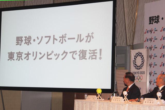 野球・ソフトボールが東京2020オリンピックの追加種目に決定 ...