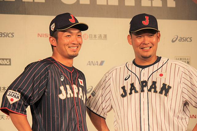 日本代表 新ユニフォーム ストライプ