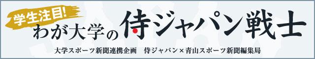 吉田正尚の画像 p1_32