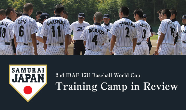 2nd IBAF 15U Baseball World Cup   Training Camp in Review