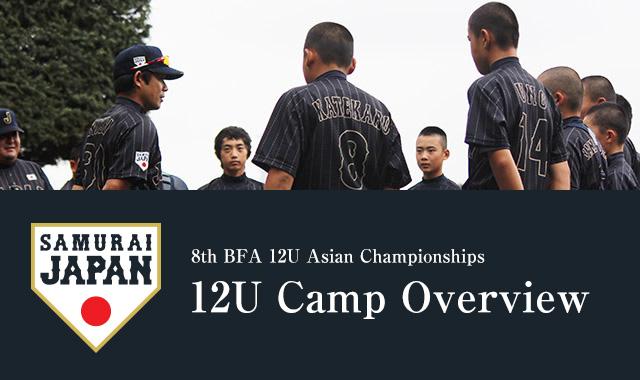 8th BFA 12U Asian Championships     12U Camp Overview