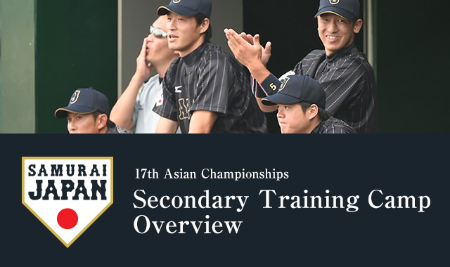 17th Asian Championships  Secondary Training Camp Overview