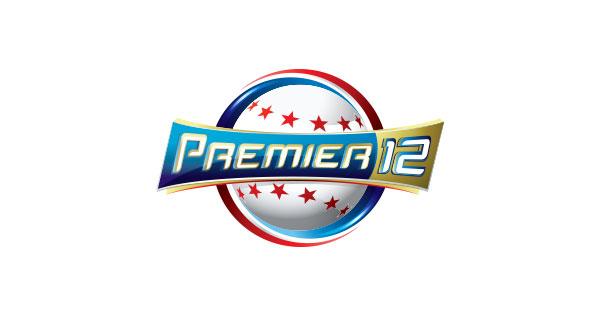 世界野球WBSCプレミア12   野球...
