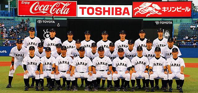 大学代表選手一覧|野球日本代表 侍ジャパンオフィシャルサイト