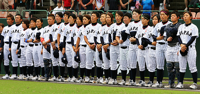 Women S National Team Roster Official Website Of The Japan National