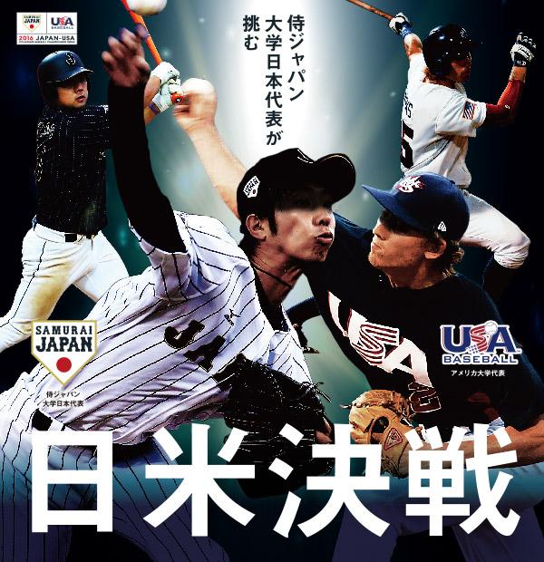 野球(プロ野球)の観戦チケット情報|e+(イープラス)