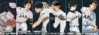 野球・ソフトボールを東京オリンピックの正式種目に!