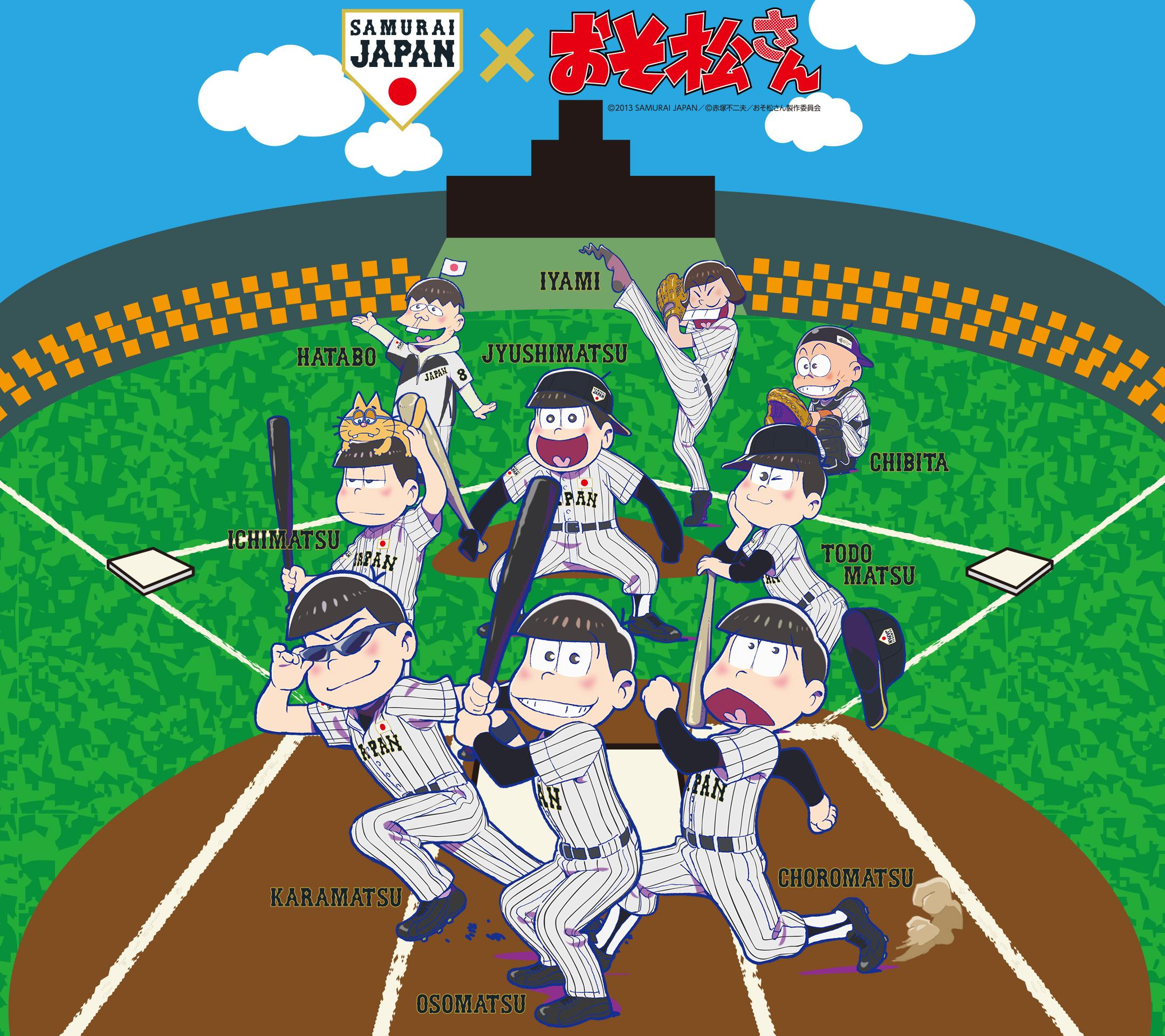 野球をしているおそ松さん