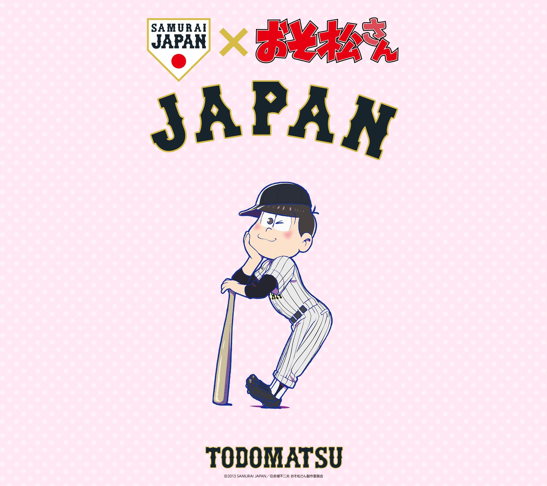 3月5日ナゴヤドーム オリジナル待ち受けプレゼント アイコトバ 侍