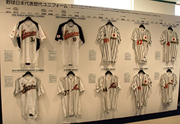 プロ野球 球団の歴史!これまでの球団名の変遷 …