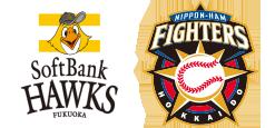 福岡SoftBank、北海道Nippon-Ham聯合組