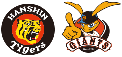 Association of Hanshin, giant team